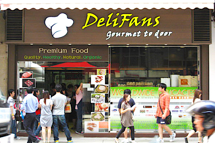 DeliFans 店面。照片來源:DeliFans