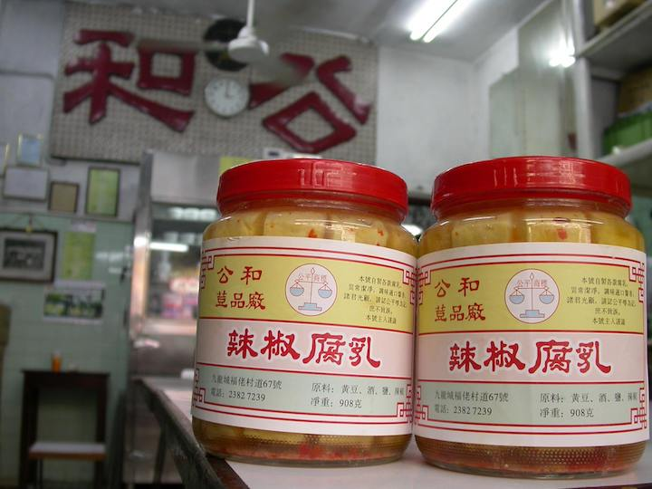 Photo Credit: 公和豆品 Kung Wo Beancurd Facebook page.